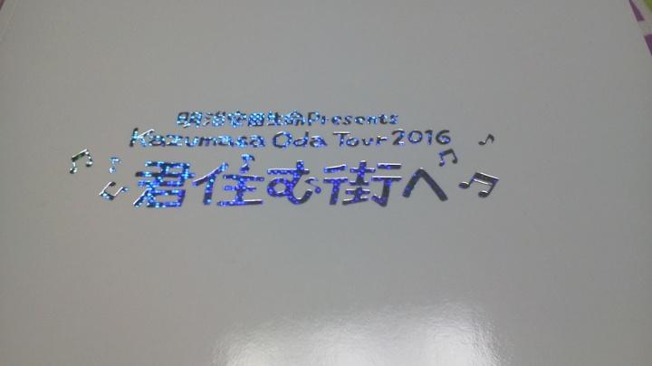 2016060106450001