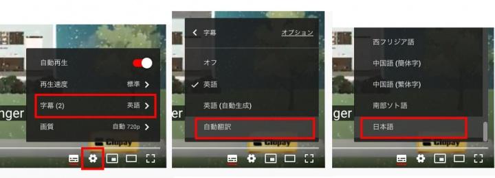電動モーター LIFTMASTER社製